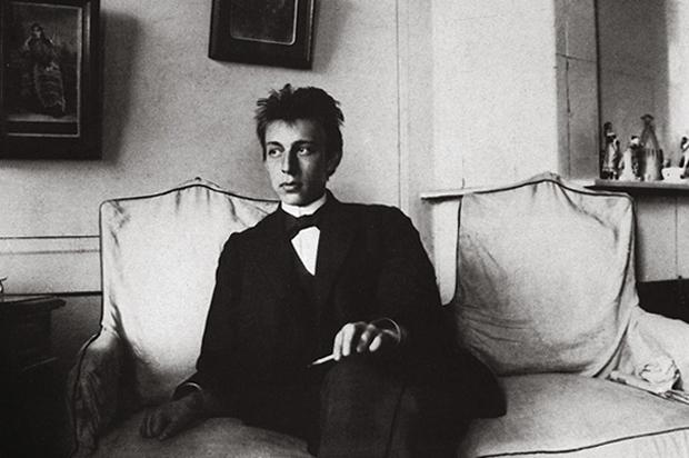 Молодой композитор