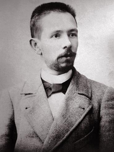 Василий Сергеевич
