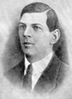 Портрет Железнякова