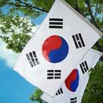 Южная Корея — интересные факты о стране