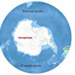 Интересные факты и сведения о Южном океане