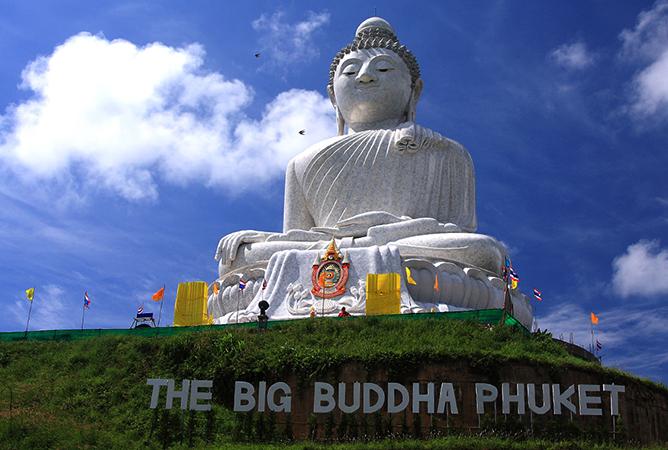 Храм Большого Будды (Big Buddha)