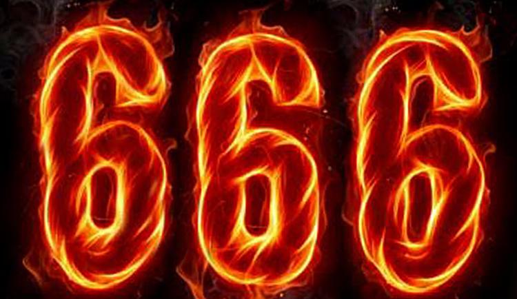 Число 666