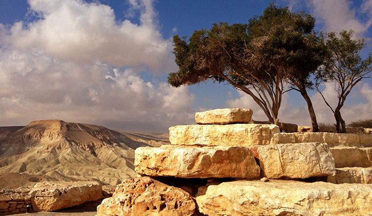 Историческое место в Израиле