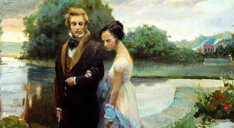 Евгений Онегин и Лена
