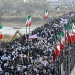 Иран — интересные факты и сведения о стране