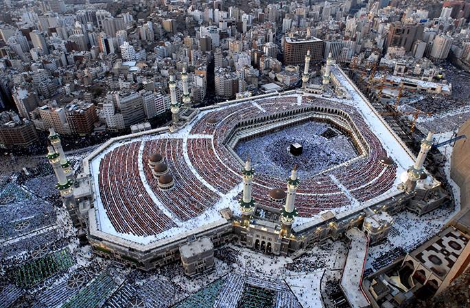«Мечеть аль-Харам»