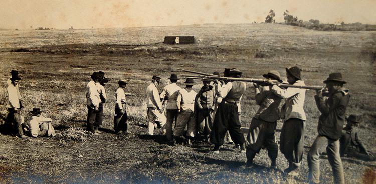 Из истории Уругвая