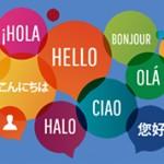 Самые красивые языки мира