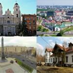 Самые красивые места Минска