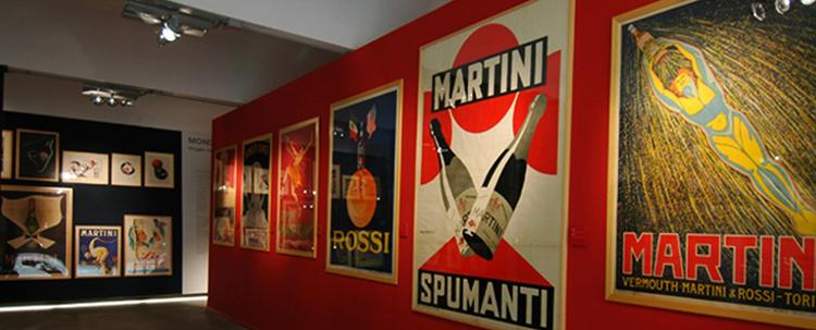 Музей Мартини