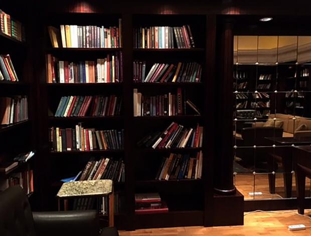 Библиотека JW Marriott