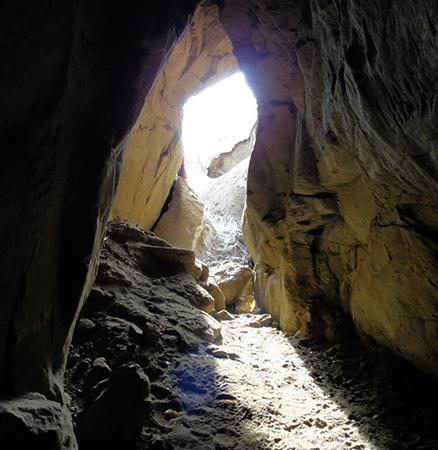 Чегандинская пещера