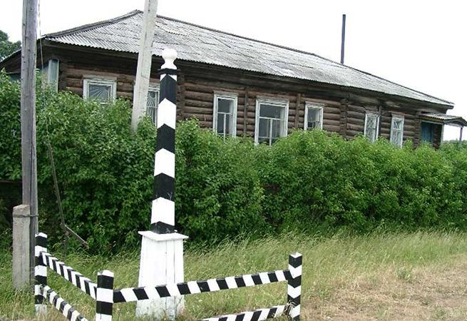 Этапный пункт Сибирского тракта