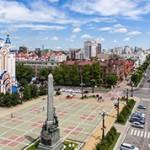 Хабаровск — интересные факты и сведения о городе