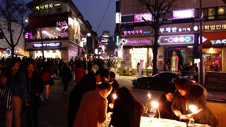 Хондэ (Hongdae)