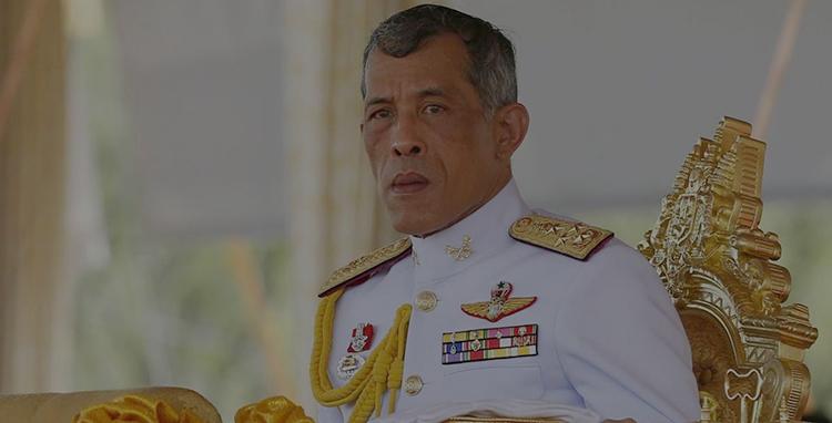 Маха Ватчиралонгкон Махидол