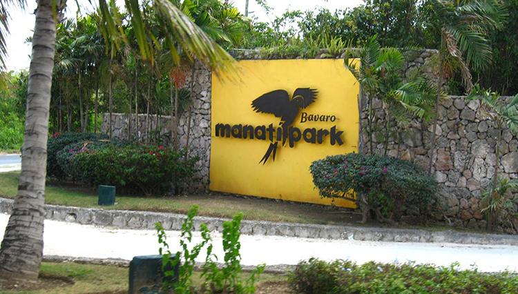 Манати Парк Баваро