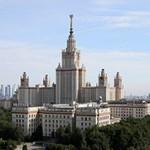 Интересные факты о МГУ
