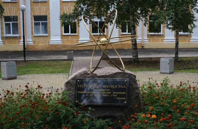 Наукоград