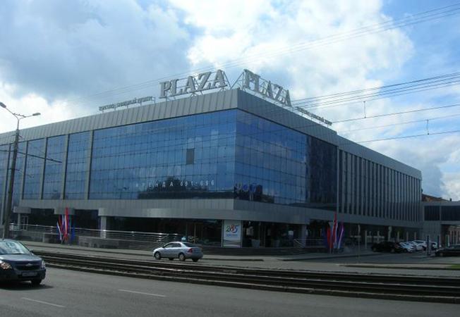 Торговый центр Plaza
