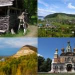Самые красивые места Самарской области