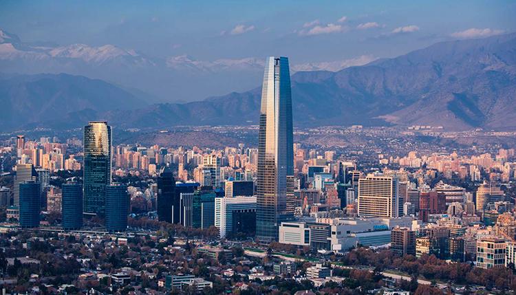 Город Сантьяго