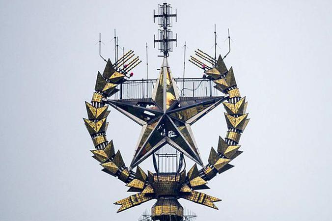 Шпиль со звездой