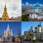Самые красивые храмы Санкт-Петербурга