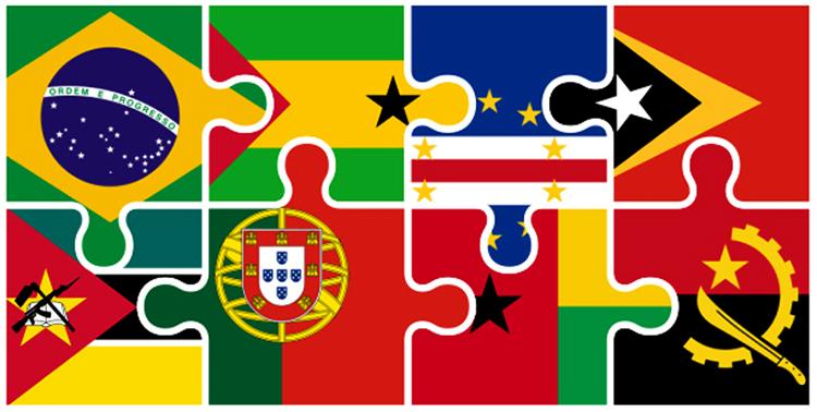 Страны с португальским языком