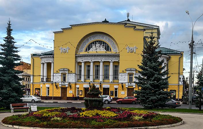 Российский театр драмы имени Ф. Волкова