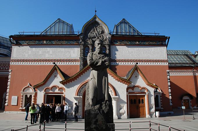 Третьяковская галлерея