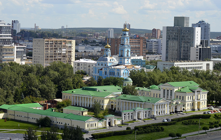Усадьба Расторгуевых-Харитоновых и Харитоновский сад