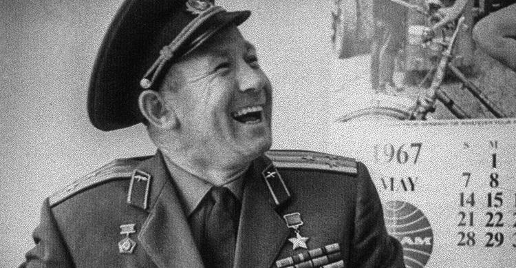 Веселый Леонов