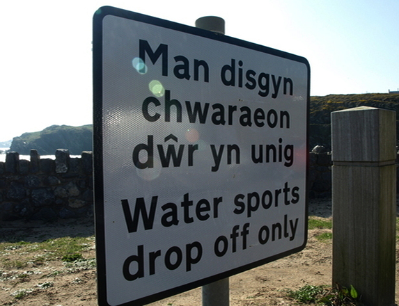 Валлийский язык