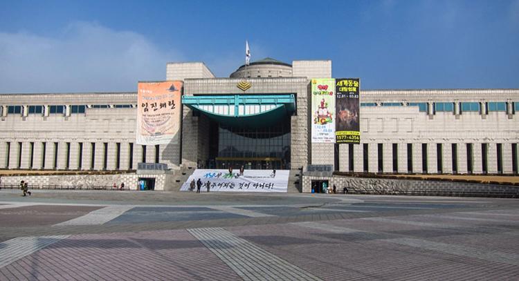 Военный мемориал Кореи (The War Memorial of Korea)