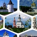 Интересные факты о городах золотого кольца России