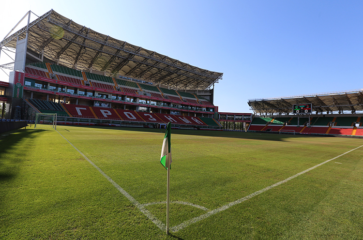 Стадион футбольного клуба Ахмат