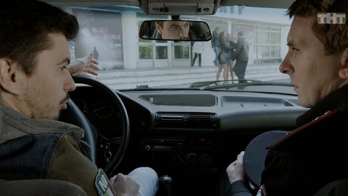 Авто в сериале