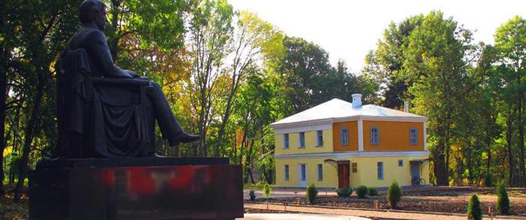 Музей-заповедник «Усадьба С. Н. Худекова»