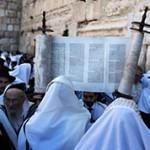 Интересные факты об иудаизме