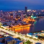 Екатеринбург — интересные данные и факты о городе