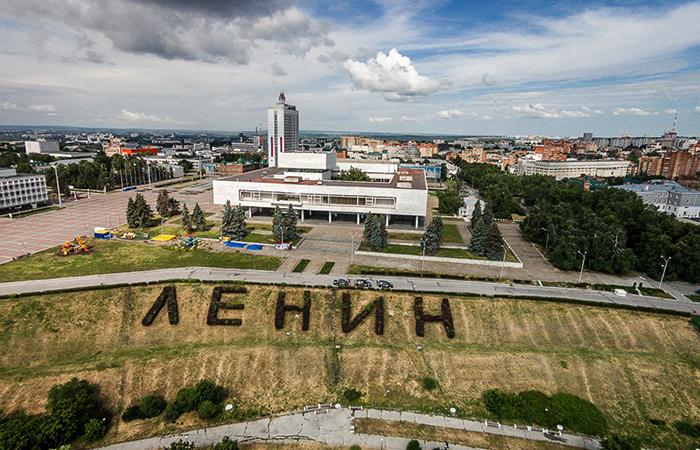 Надпись Ленин