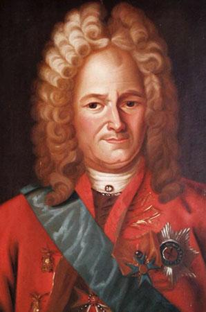 Князь Меншиков