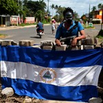 Самые интересные факты про Никарагуа