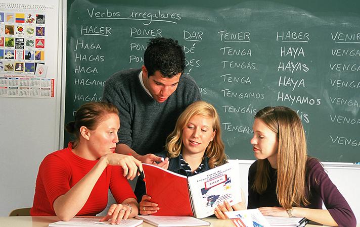 Обучение испанскому