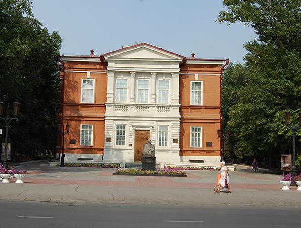 Художественный музей им. Радищева