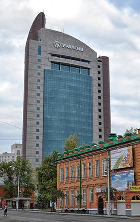 Здание Уралсиба