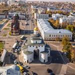 Интересные факты о городе Владимир