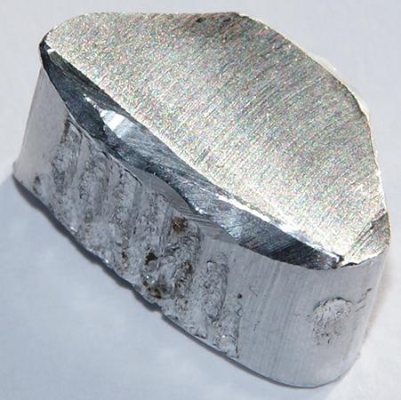 Алюминиевая руда